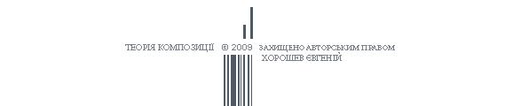 Сайт управляется системой ucoz
